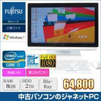 送料無料です Windows7 Home Premium 64bit搭載! 23型ワイド液晶一体型パ...