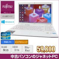 送料無料です。 Window8 64bit搭載。 広々使える15.6型ワイド液晶(解像度1920×1...