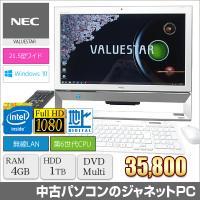 送料無料です! Windows 8.1 64bit搭載。 21.5型ワイド(解像度:1920×108...