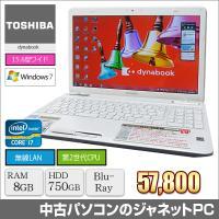 送料無料です Window7 Home Premium 64bit搭載! 15.6型ワイド液晶搭載(...