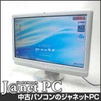 送料無料です! 20インチワイド液晶搭載! 人気の液晶一体型パソコン!  Officeも付属します!...