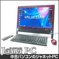 送料無料です! 20インチ ワイド液晶搭載! 人気の液晶一体型パソコン!  Officeも付属します...