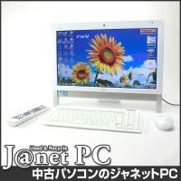 送料無料です! 20インチワイド液晶搭載! 人気の液晶一体型パソコン! 第二世代 Core i3搭載...