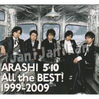 初回限定盤(JACA5199〜5201) ◆スペシャルパッケージ仕様 ◆ARASHI'S Selec...