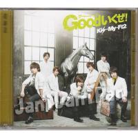 初回生産限定(Kis-My-History)盤(AVCD-38734/B)  【サイズ】約12.5c...
