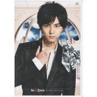 Sexy Zone SHOP盤S(SCCA-00003) ◆メンバー別スペシャルボイス 佐藤勝利ve...