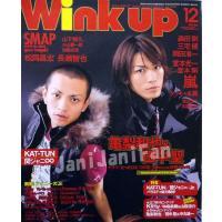 Wink up 2006年12月号 表紙 亀梨和也・田中聖  【サイズ】25.7cm×21cm  【...