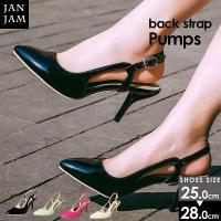 大きいサイズ レディース 靴 サンダルパンプス 25cm 25.5cm 26cm 26.5cm 27...