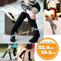大きいサイズの服 マシュマロ女子 レディース 靴 ブーツ【22〜26.5cm】ニーハイ シンプルlx...