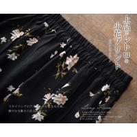 大きいサイズ レディース ボトムス ロングスカート 花柄 総柄プリント フレア裾 ウエストゴム とろみ M LL 3L 4L 5L