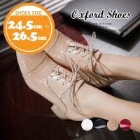 大きいサイズ レディース 靴 スニーカー 24.5cm 25cm 25.5cm 26cm 26.5c...