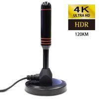 室内アンテナ テレビアンテナ ポータブル 4K HD TV デジタル ブースター内蔵 高性能受信 120KM受信範囲 アンテナケーブル5m地デジ専用 USB式 高感度 UHF VHF対応
