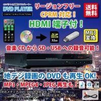 ●音楽CDをSDカードやUSBメモリにMP3形式で録音できます。 ●CDやSDカード、USBに保存し...