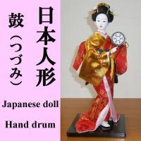 鼓が日本的です。お顔も優しい表情をしています。 人形の髪の毛など、細かいところまでこだわって作ってあ...