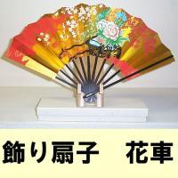 ホームステイのおみやげや外国人へのプレゼントに最適! 外国人に喜ばれる日本の御土産(おみやげ)! 海...