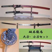 この模造刀は刃物の本場、岐阜県関市で熟練の職人たちが1振り1振り丁寧に仕上げた逸品です。   日本一...