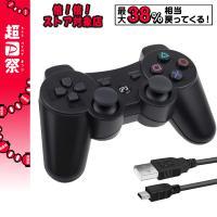 PS3 コントローラー ワイヤレス 無線 ゲームパッド 振動機能 人間工学 USB ケーブル  6軸リモートゲームパッド 充電式 USB