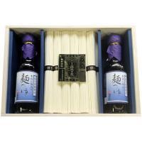 ●箱サイズ/20.6×28.0×6.5cm ●商品内容/手延素麺 揖保乃糸 特級品(黒帯) 0.6k...