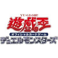 遊戯王OCG デュエルモンスターズ WORLD PREMIERE PACK ワールドプレミアパック 2021 BOX