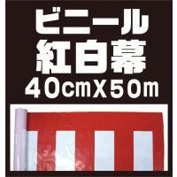 サイズ:40cm×約50m(必要な長さに切ってお使いいただけます)*限定数特価品につき。ご注文時完売...