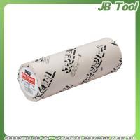 ■メーカー ●アジア原紙  ■仕様 ●規格:B4判●サイズ:幅257mm×長100m×芯1インチ