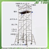 ※画像はイメージになります、商品説明をご確認下さい。 ■メーカー ●長谷川工業(株)  ■特長 ●高...