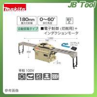 ■メーカー ●(株)マキタ  ■特長 ●電子制御(切削用)+インダクションモータ  ■仕様 ●切削材...