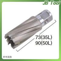 ■メーカー ●日東工器(株)  ■特長 ●工具が不要でワンタッチで刃物交換ができます。  ■用途 ●...