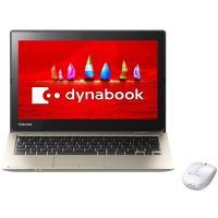 ■基本スペック:東芝 dynabook N51 N51/VG PN51VGP-NJA [サテンゴール...
