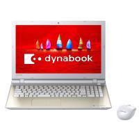 ■基本スペック:東芝 dynabook T55 T55/VG PT55VGP-BJA [サテンゴール...