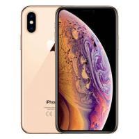 ★Apple iPhone XS 64GB  SIMフリー新品未使用 ゴールドMTAY2J/A A2098 一括購入品 正規SIMロック解除済