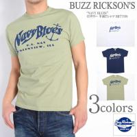 バズリクソンズ BUZZ RICKSON'S Tシャツ NAVY BLUES ミリタリー 半袖Tシャツ BR77359