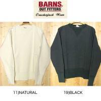 ブランド=BARNS ( バーンズ ) 品番=barns-br3000 スタイル=ヴィンテージ仕様ク...