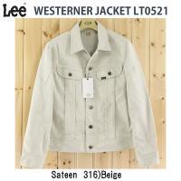 Lee Gジャン ジャケット、ウエスターナ サティーンジャケット LT0521
