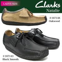 Clarks(クラークス)のNatalieナタリーはワラビーを作る際の余り革を有効活用して作られたモ...
