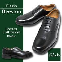 Clarks(クラークス)のビジネスシューズ「Beeston Cap」ビジネスシーンに最適の一足です...