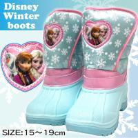 アナ雪のかわいいスノーブーツ。 雨や雪の日のお出かけのお供に最適です!  ※靴の製法上、小さ目に感じ...