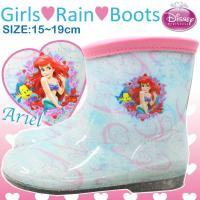 女の子に大人気のアリエルが、ついにレインブーツになりました! 雨の日でもお出かけが楽しみになること間...