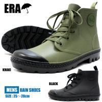レインブーツ メンズ  防水 おしゃれ 長靴 レインシューズ 靴 紳士 黒 ブラック カーキ 緑 グリーン ミッドカット era 7912