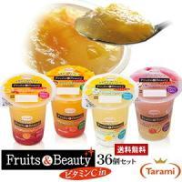 5月20日(月) 24時間タイムセール 43%OFF&送料無料 たらみ Fruits&Beauty ビタミンCin 4種計6箱セット(マンゴー・グレープフルーツ各2箱、オレンジ・白桃各1箱)