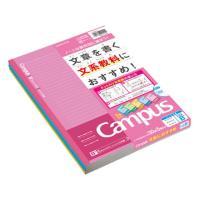 コクヨ/キャンパスノート(ドット入り文系線)セミB5 6.8mm罫 5色パック