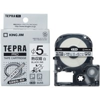 【仕様】●テープ長さ:2.5m●熱収縮チューブ白/黒文字●テープ幅:直径5mm(直径2.8〜5.5m...