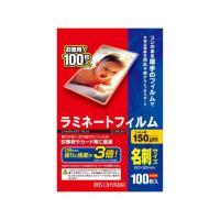 【仕様】●厚さ:150ミクロン(0.15mm)サイズ:名刺サイズ(60×95mm)●注文単位:1箱(...