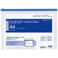 【仕様】●色:青●サイズ:A4●内寸:縦230×横325mm●厚さ:0.3mm●材質:軟質塩化ビニー...
