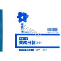【仕様】●サイズ:B6●注文単位:1冊(100枚) <ジェットプライス>