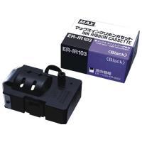 【仕様】●適応機種:ER−80S2、ER−80S2W、ER−110S5W、ER−110S5●色:黒 ...