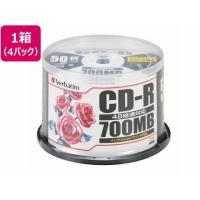 三菱化学メディア/CD-R700MBプリンタブル200枚/SR80PP50C