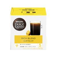 【仕様】たっぷりマグカップサイズのレギュラーコーヒー。 ●ブラックタイプ●内容量:7g×16個入り(...