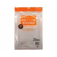 【仕様】専用抗菌袋で真空パックすることにより、菌の増殖を抑え鮮度が長持ちします。 ●サイズ:幅200...
