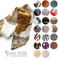 スカーフ ツイリースカーフ ネックレス ブレスレット 76種類デザイン ネコポス送料無料